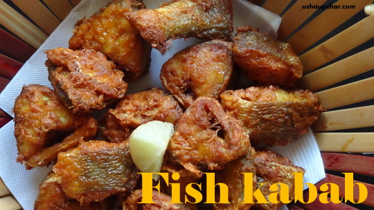 Fish kebab, easy fish kebab, tuna kebab, how to make fish kebab